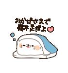 毒舌あざらし3(個別スタンプ:36)
