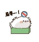 毒舌あざらし3(個別スタンプ:39)