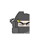 忍者くんスタンプ第一弾(個別スタンプ:32)