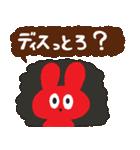 博多弁のウサギですばい2(友達口調編)(個別スタンプ:01)