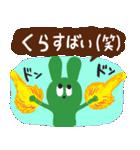 博多弁のウサギですばい2(友達口調編)(個別スタンプ:02)
