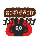 博多弁のウサギですばい2(友達口調編)(個別スタンプ:03)