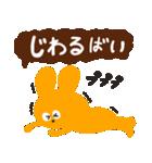 博多弁のウサギですばい2(友達口調編)(個別スタンプ:04)