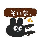 博多弁のウサギですばい2(友達口調編)(個別スタンプ:05)