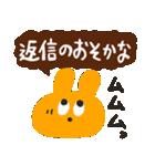 博多弁のウサギですばい2(友達口調編)(個別スタンプ:06)