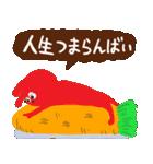 博多弁のウサギですばい2(友達口調編)(個別スタンプ:07)