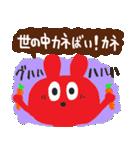 博多弁のウサギですばい2(友達口調編)(個別スタンプ:09)