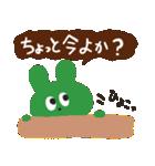 博多弁のウサギですばい2(友達口調編)(個別スタンプ:10)