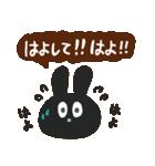 博多弁のウサギですばい2(友達口調編)(個別スタンプ:11)