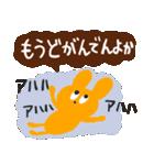博多弁のウサギですばい2(友達口調編)(個別スタンプ:12)