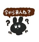 博多弁のウサギですばい2(友達口調編)(個別スタンプ:13)