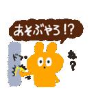 博多弁のウサギですばい2(友達口調編)(個別スタンプ:14)
