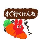 博多弁のウサギですばい2(友達口調編)(個別スタンプ:15)