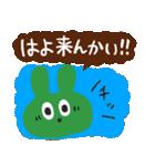 博多弁のウサギですばい2(友達口調編)(個別スタンプ:16)