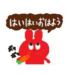 博多弁のウサギですばい2(友達口調編)(個別スタンプ:17)