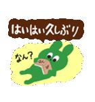 博多弁のウサギですばい2(友達口調編)(個別スタンプ:18)
