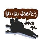 博多弁のウサギですばい2(友達口調編)(個別スタンプ:19)