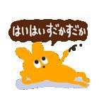 博多弁のウサギですばい2(友達口調編)(個別スタンプ:20)