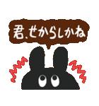 博多弁のウサギですばい2(友達口調編)(個別スタンプ:21)