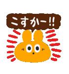 博多弁のウサギですばい2(友達口調編)(個別スタンプ:22)