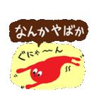 博多弁のウサギですばい2(友達口調編)(個別スタンプ:23)