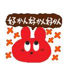 博多弁のウサギですばい2(友達口調編)(個別スタンプ:25)