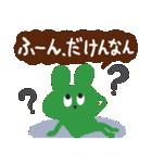 博多弁のウサギですばい2(友達口調編)(個別スタンプ:26)