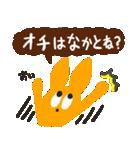 博多弁のウサギですばい2(友達口調編)(個別スタンプ:28)