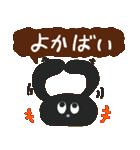 博多弁のウサギですばい2(友達口調編)(個別スタンプ:29)