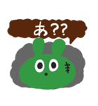 博多弁のウサギですばい2(友達口調編)(個別スタンプ:32)