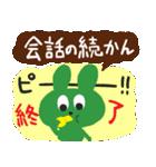 博多弁のウサギですばい2(友達口調編)(個別スタンプ:34)