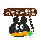 博多弁のウサギですばい2(友達口調編)(個別スタンプ:35)