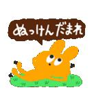 博多弁のウサギですばい2(友達口調編)(個別スタンプ:36)
