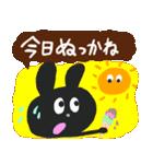 博多弁のウサギですばい2(友達口調編)(個別スタンプ:37)