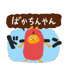 博多弁のウサギですばい2(友達口調編)(個別スタンプ:38)