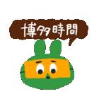 博多弁のウサギですばい2(友達口調編)(個別スタンプ:40)