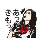 口が悪めな女子(個別スタンプ:06)
