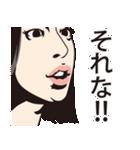 口が悪めな女子(個別スタンプ:08)