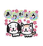 しゃぼんだまとわんことにゃんこ☆(個別スタンプ:02)
