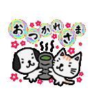 しゃぼんだまとわんことにゃんこ☆(個別スタンプ:05)