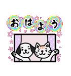 しゃぼんだまとわんことにゃんこ☆(個別スタンプ:06)