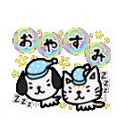 しゃぼんだまとわんことにゃんこ☆(個別スタンプ:09)