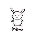 ウサギのウサピョン (日本語版)(個別スタンプ:1)