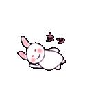 ウサギのウサピョン (日本語版)(個別スタンプ:2)