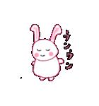 ウサギのウサピョン (日本語版)(個別スタンプ:3)
