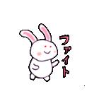 ウサギのウサピョン (日本語版)(個別スタンプ:4)