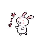 ウサギのウサピョン (日本語版)(個別スタンプ:5)