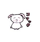 ウサギのウサピョン (日本語版)(個別スタンプ:6)