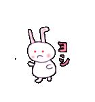 ウサギのウサピョン (日本語版)(個別スタンプ:7)