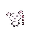 ウサギのウサピョン (日本語版)(個別スタンプ:8)